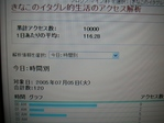 20050705_kinaco1