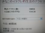 20051027_kinaco3