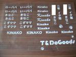 2006kinaco06261_1