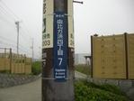 2008kinaco070614