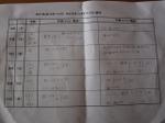 2011kinaco02229_2